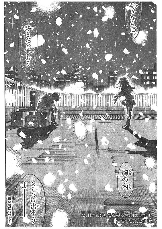 『AKB49〜恋愛禁止条例〜』254話「会いたかった」【ネタバレ・感想】_6353
