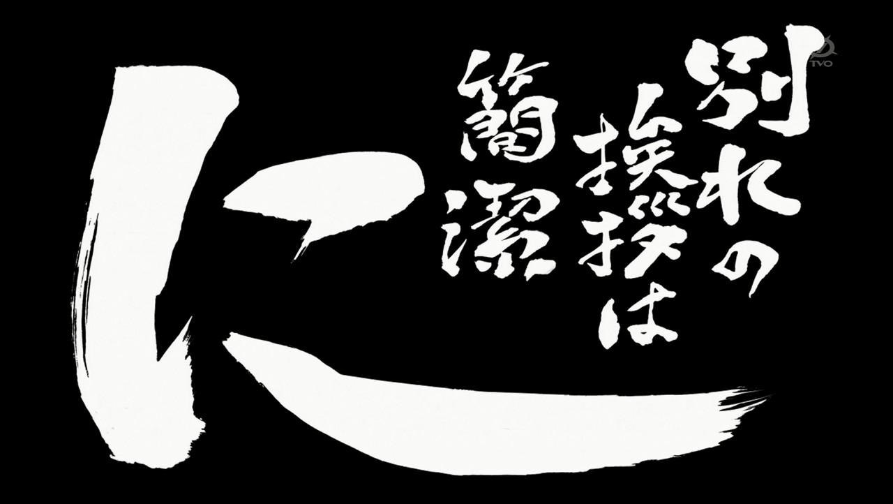 『銀魂』第297話 「別れの挨拶は簡潔に」【4期32話】【アニメ感想】_6512