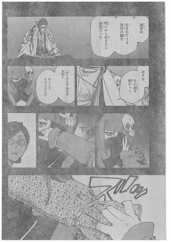 『BLEACH ブリーチ』651話「THE THEATRE SUICIDE SCENE 5」【ネタバレ・感想】_6761