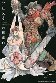 2015年6月9日発売のコミックス一覧_683