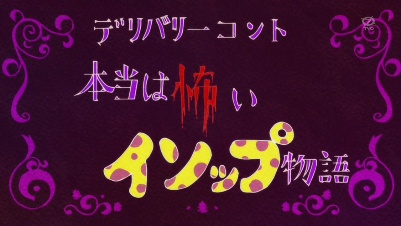 『おそ松さん』第2話(前半)「就職しよう」【アニメ感想】_6871