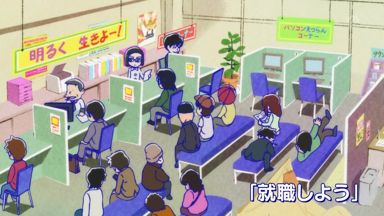 『おそ松さん』第2話(前半)「就職しよう」【アニメ感想】_6879