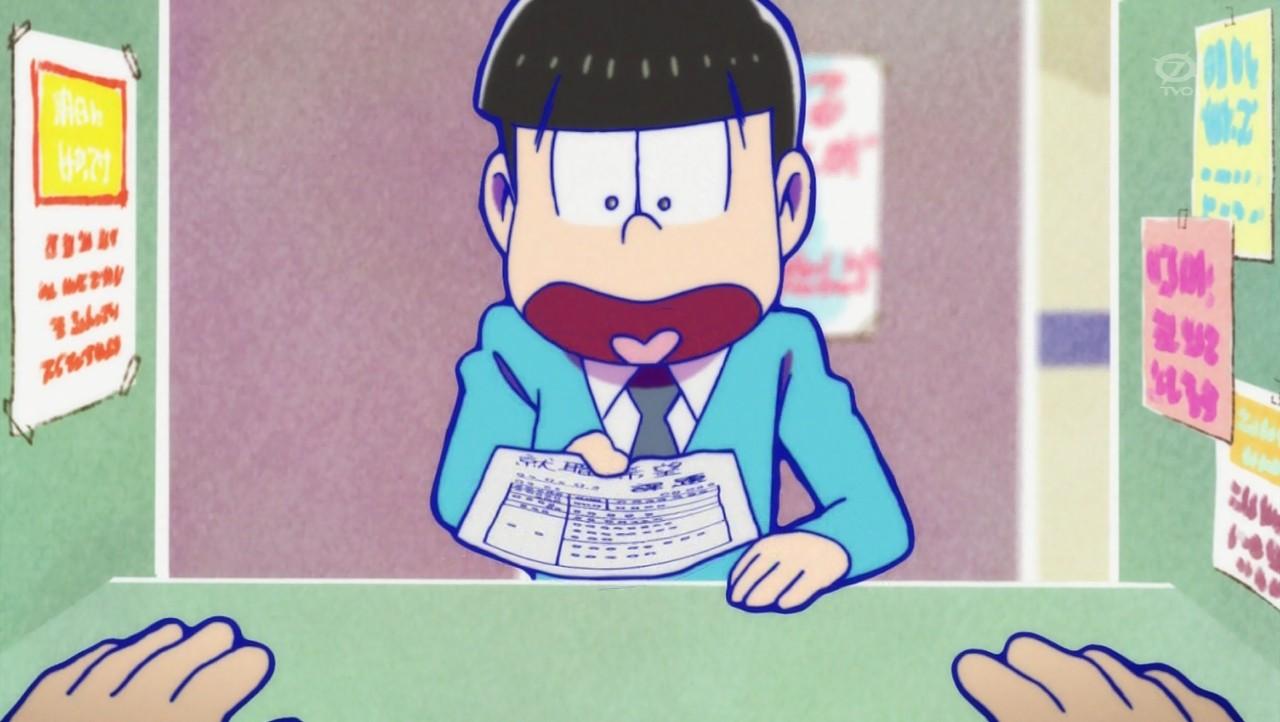 『おそ松さん』第2話(前半)「就職しよう」【アニメ感想】_6882