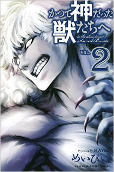 2015年6月9日発売のコミックス一覧_689