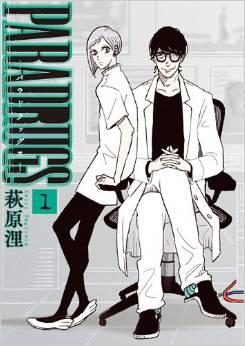 2015年6月9日発売のコミックス一覧_693