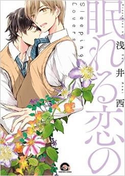 2015年6月10日発売のコミックス一覧_701