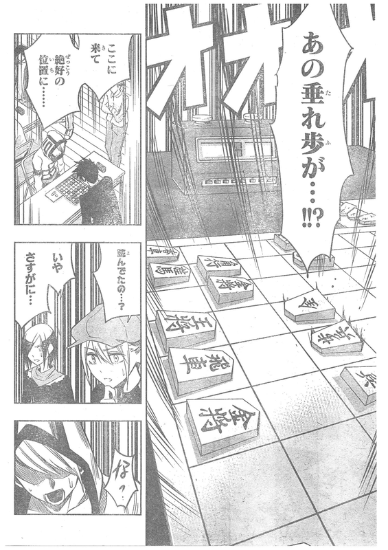 『ものの歩』第十局「勇者」【ネタバレ・感想】_7040