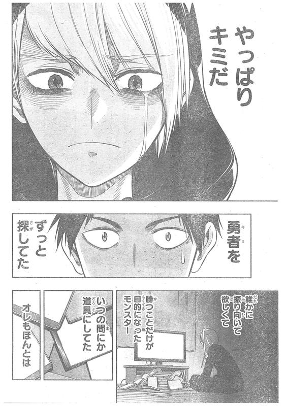 『ものの歩』第十局「勇者」【ネタバレ・感想】_7042