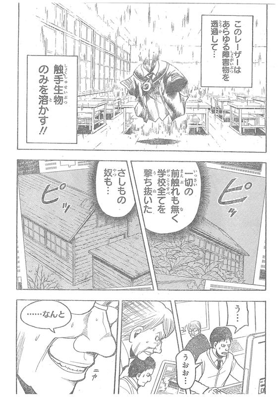 『暗殺教室』164話「混乱の時間」【ネタバレ・感想】_7046