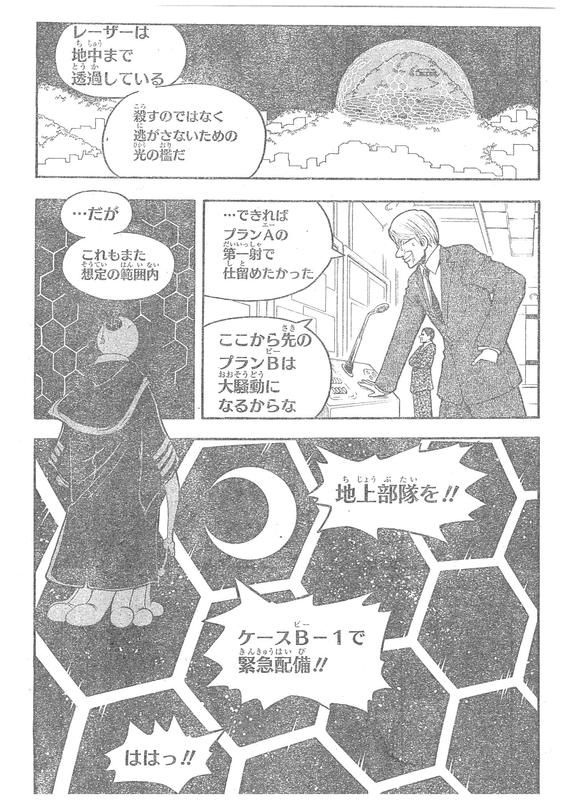 『暗殺教室』164話「混乱の時間」【ネタバレ・感想】_7049