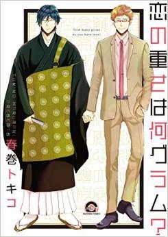2015年6月10日発売のコミックス一覧_705