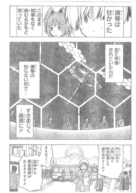 『暗殺教室』164話「混乱の時間」【ネタバレ・感想】_7051