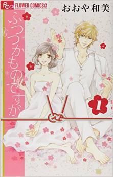 2015年6月10日発売のコミックス一覧_711