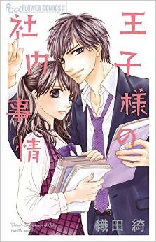 2015年6月10日発売のコミックス一覧_712