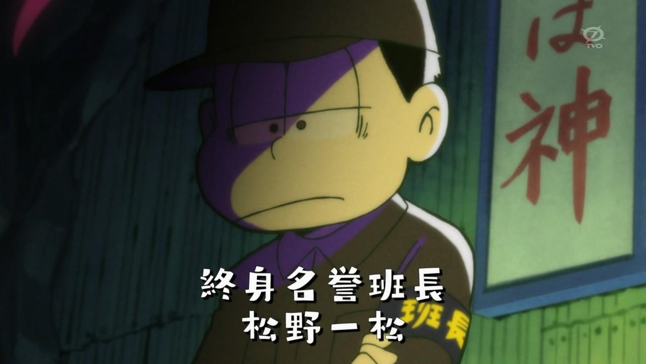 『おそ松さん』松野一松(まつの いちまつ)【画像まとめ】_7234