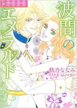 2015年6月11日発売のコミックス一覧_735