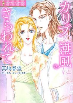 2015年6月11日発売のコミックス一覧_736