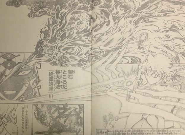 【あらすじ・感想】『マギ』煌帝国編_7404