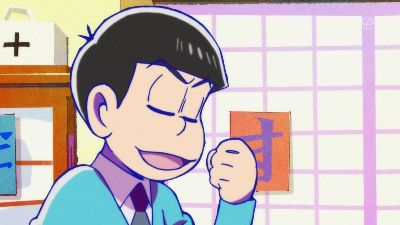 『おそ松さん』松野カラ松(まつの からまつ)【画像まとめ】_7407
