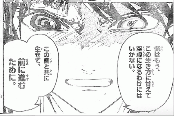 【あらすじ・感想】『マギ』煌帝国編_7425