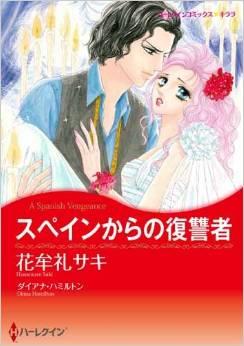 2015年6月11日発売のコミックス一覧_746