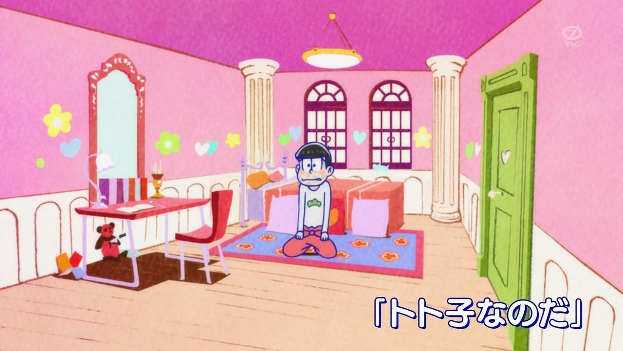 『おそ松さん』第4話(Bパート)「トト子なのだ」_7480
