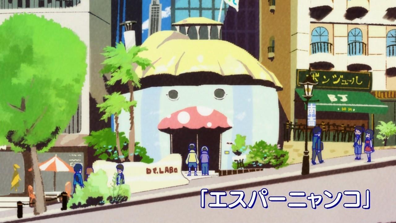 『おそ松さん』第5話(Bパート)「エスパーニャンコ」【アニメ感想】_7499