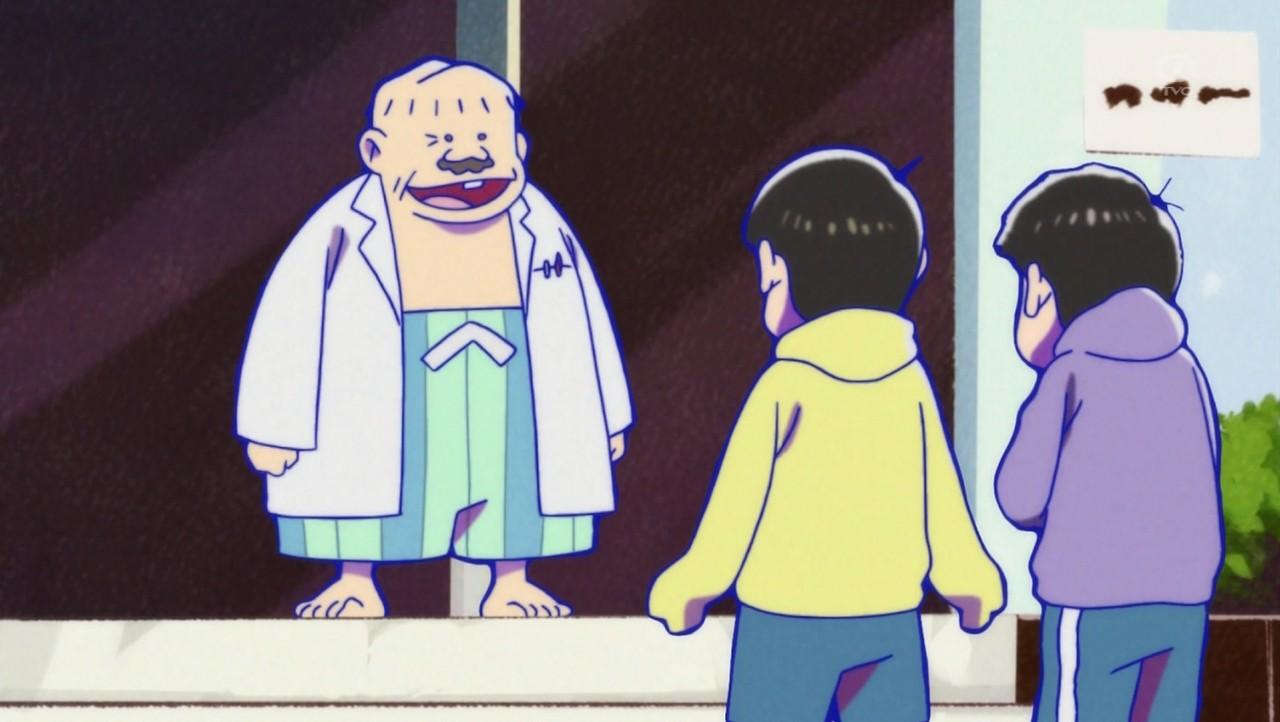『おそ松さん』第5話(Bパート)「エスパーニャンコ」【アニメ感想】_7501