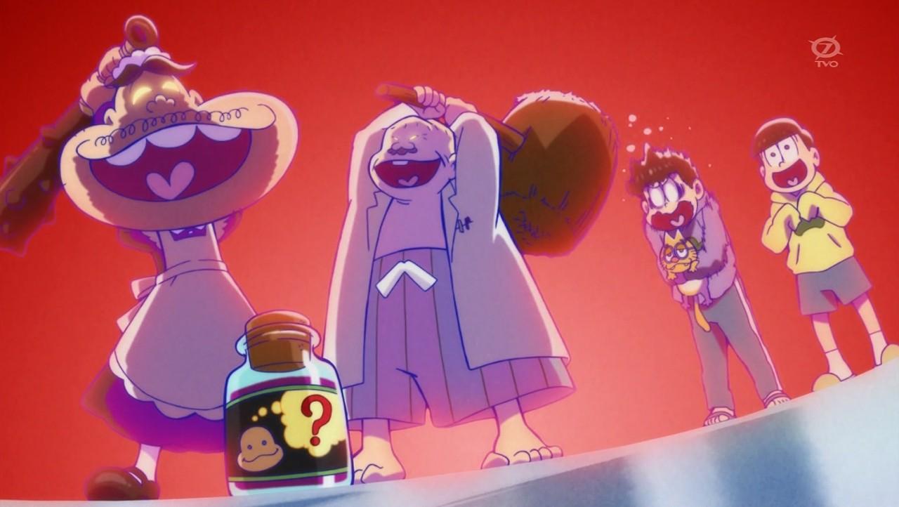 『おそ松さん』第5話(Bパート)「エスパーニャンコ」【. 一松「わ~!