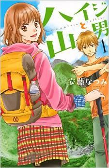 2015年6月12日発売のコミックス一覧_753