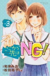 2015年6月12日発売のコミックス一覧_754