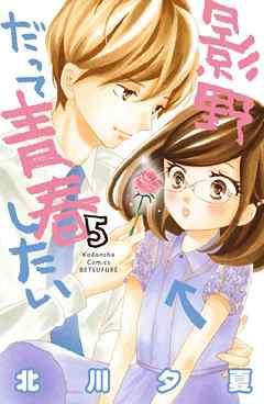 2015年6月12日発売のコミックス一覧_757