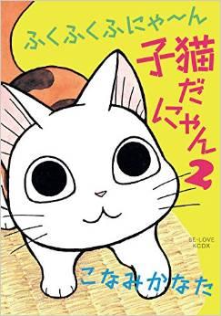 2015年6月12日発売のコミックス一覧_758
