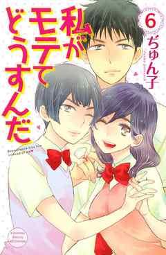 2015年6月12日発売のコミックス一覧_765