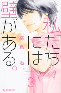 2015年6月12日発売のコミックス一覧_766