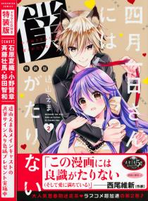 2015年6月12日発売のコミックス一覧_768