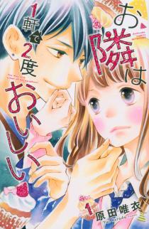 2015年6月12日発売のコミックス一覧_772