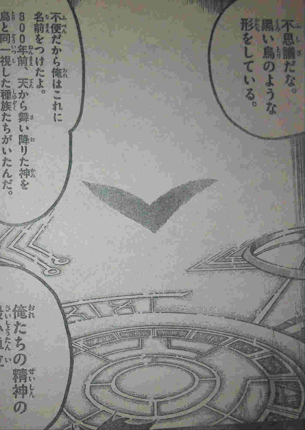【あらすじ・感想】『マギ』アルマトラン編_7790