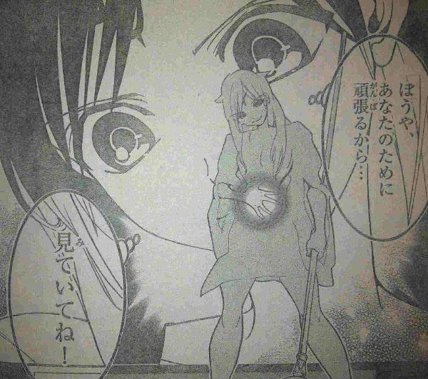 【あらすじ・感想】『マギ』アルマトラン編_7791