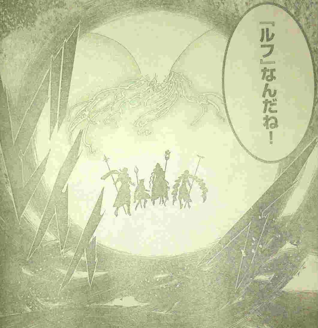 【あらすじ・感想】『マギ』アルマトラン編_7842
