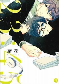 2015年6月15日発売のコミックス一覧_807