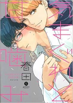 2015年6月15日発売のコミックス一覧_811