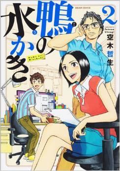 2015年6月15日発売のコミックス一覧_817