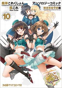 2015年6月15日発売のコミックス一覧_820
