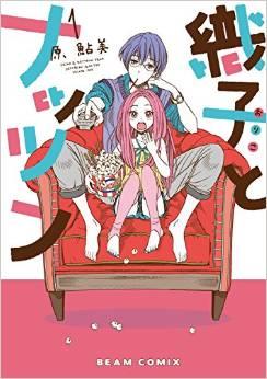 2015年6月15日発売のコミックス一覧_826