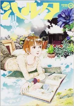 2015年6月15日発売のコミックス一覧_827
