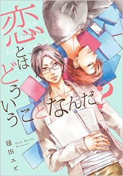 2015年6月15日発売のコミックス一覧_828