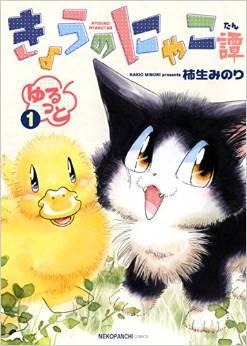 2015年6月15日発売のコミックス一覧_830