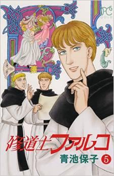 2015年6月16日発売のコミックス一覧_839