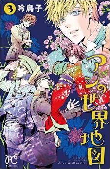 2015年6月16日発売のコミックス一覧_844